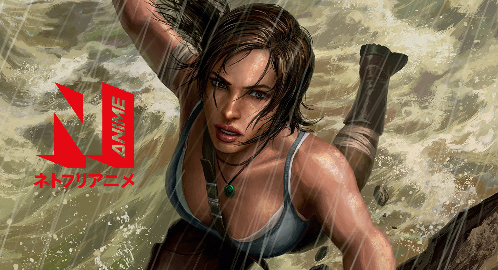 Netflix to Produce a Tomb Raider Anime